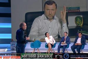 Как процветаю старые схемы на украинской таможне: разоблачающее видео