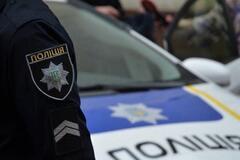 В Днепре отмечают День Национальной полиции