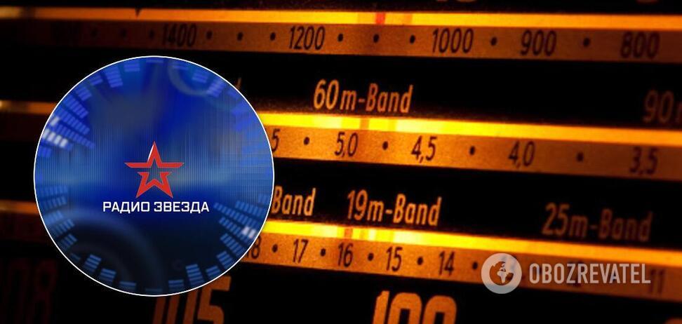 В ефір під Одесою прорвалося пропагандистське радіо