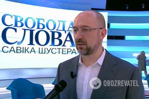 Шмыгаль ответил, планирует ли Кабмин усилить карантин в Украине