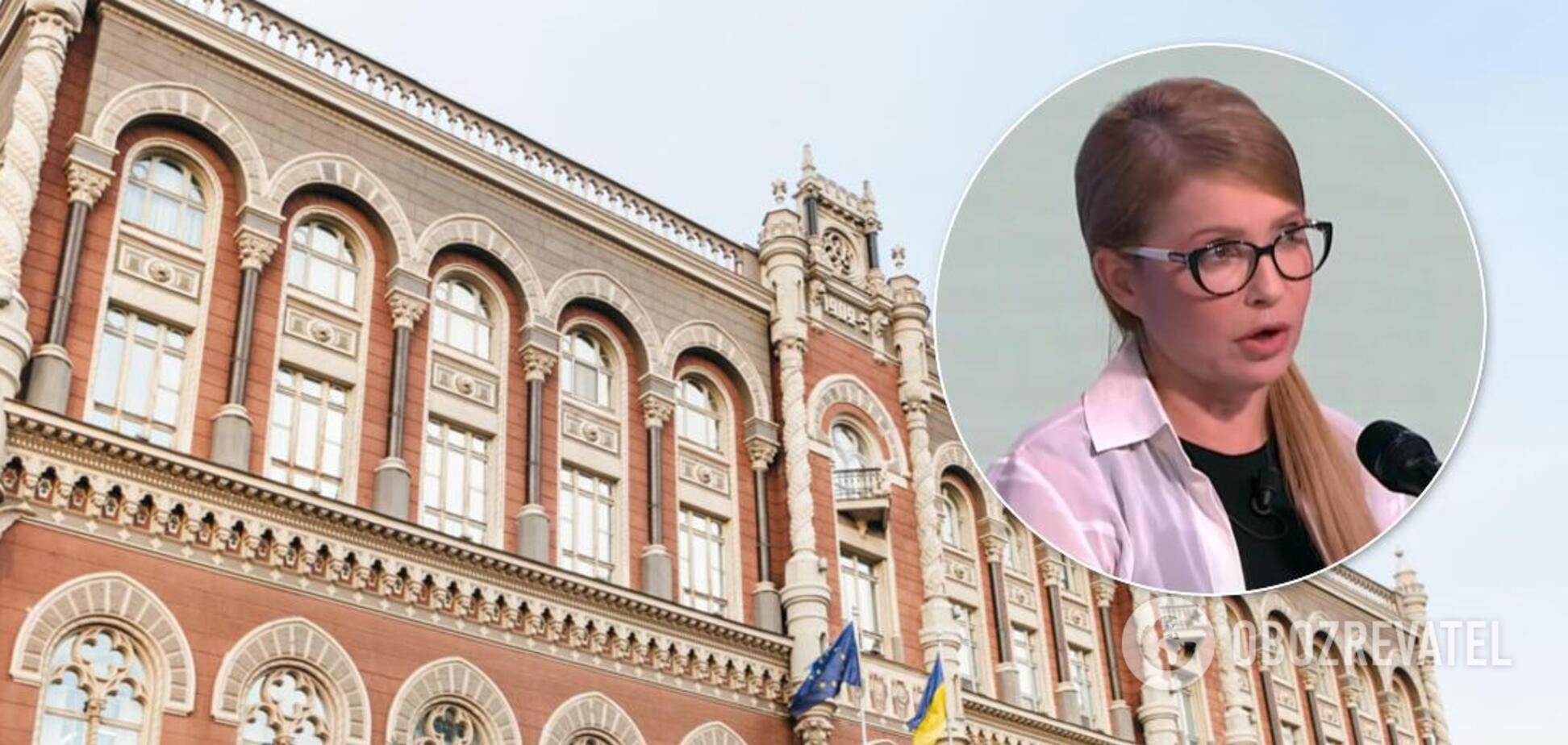 Необходимо остановить выкачивание денег из экономики, – Тимошенко