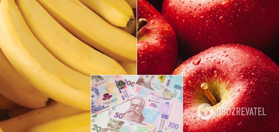 В Украине бананы стали продавать дешевле яблок: сколько стоят