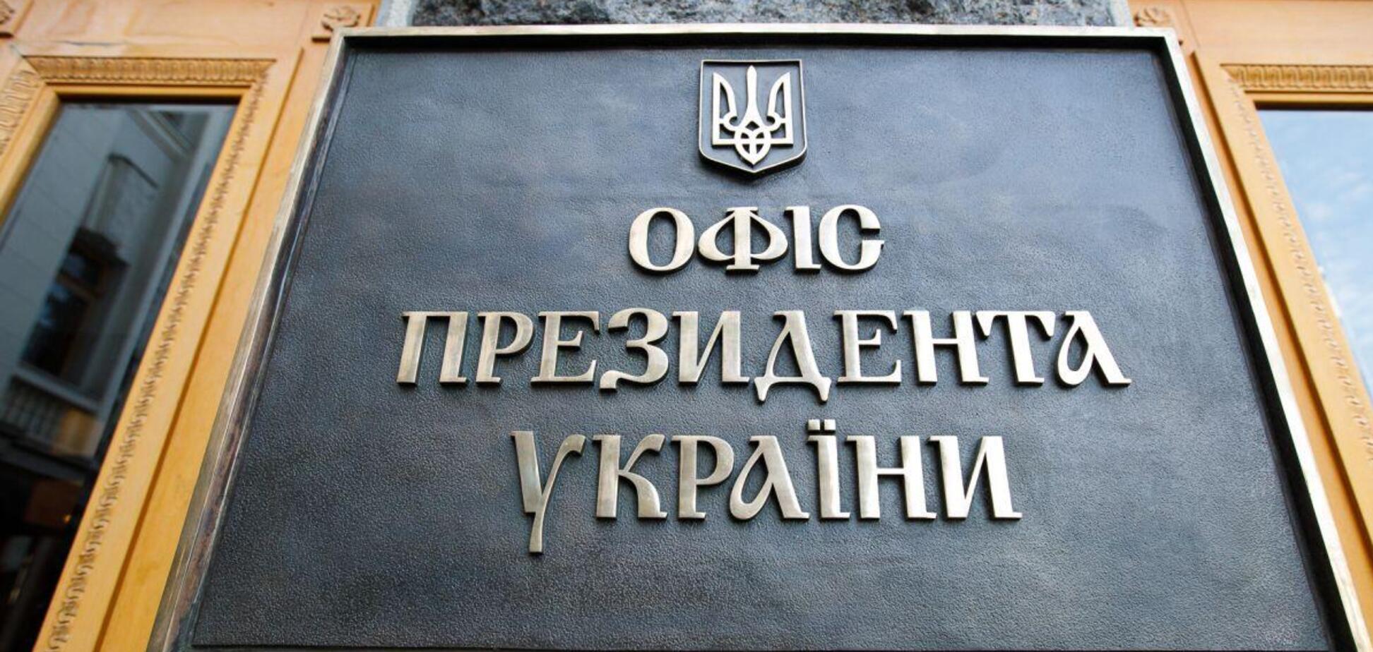 Зеленський не дотримав обіцянки щодо погашення боргів 'Центренерго' перед шахтарями – профспілка