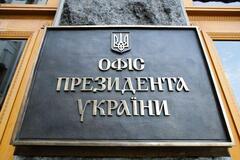 Зеленский не сдержал обещания о погашении долгов 'Центрэнерго' перед шахтерами – профсоюз