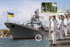 В Украине празднуют День ВМС