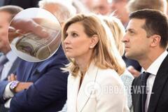 Підконтрольні Зеленським українські компанії оптимізували податки