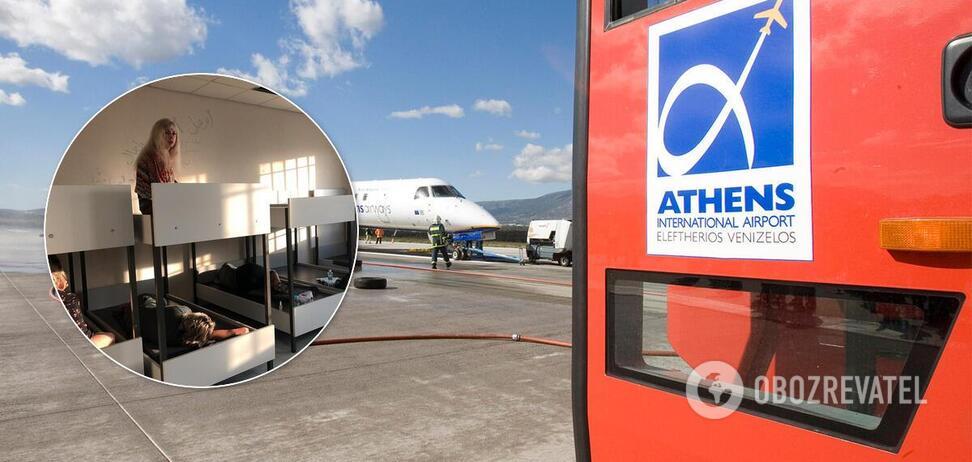 В аеропорту Афін затримали 17 українців з рейсів із Києва