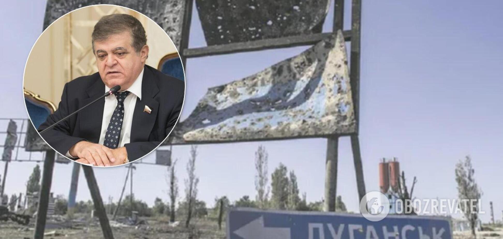 Москва – о 'российском Донбассе': признаем Донецк и Луганск территорией Украины