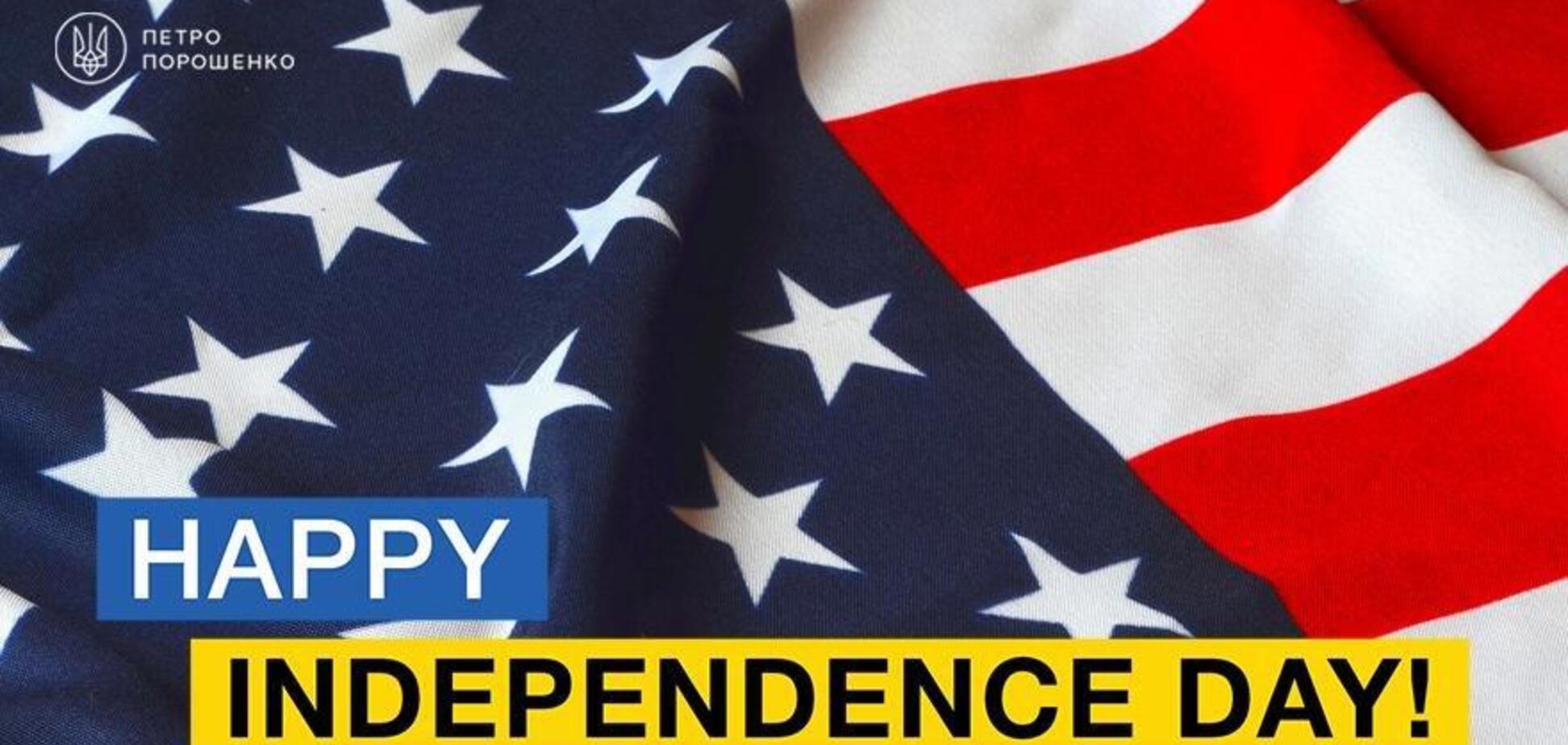 Ніхто не підірве наш союз, – Порошенко про День незалежності США