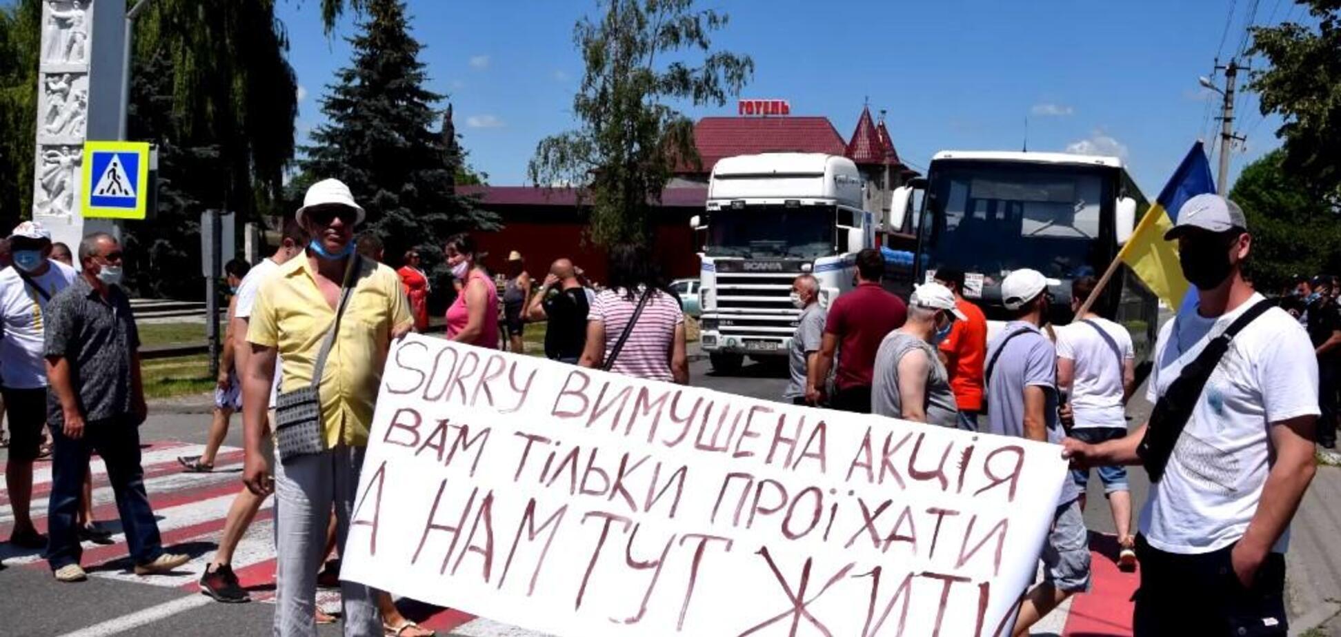 Жителі села Атаки в шостий раз перекрили трасу національного значення