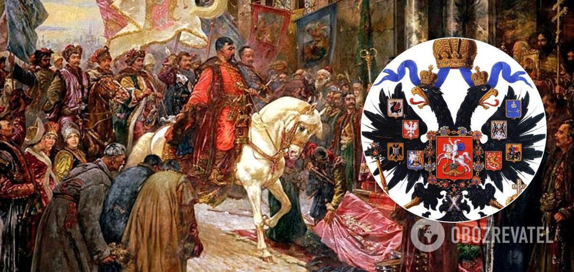 Россия подарила Украине территории? А как же Кубань и Таганрог?