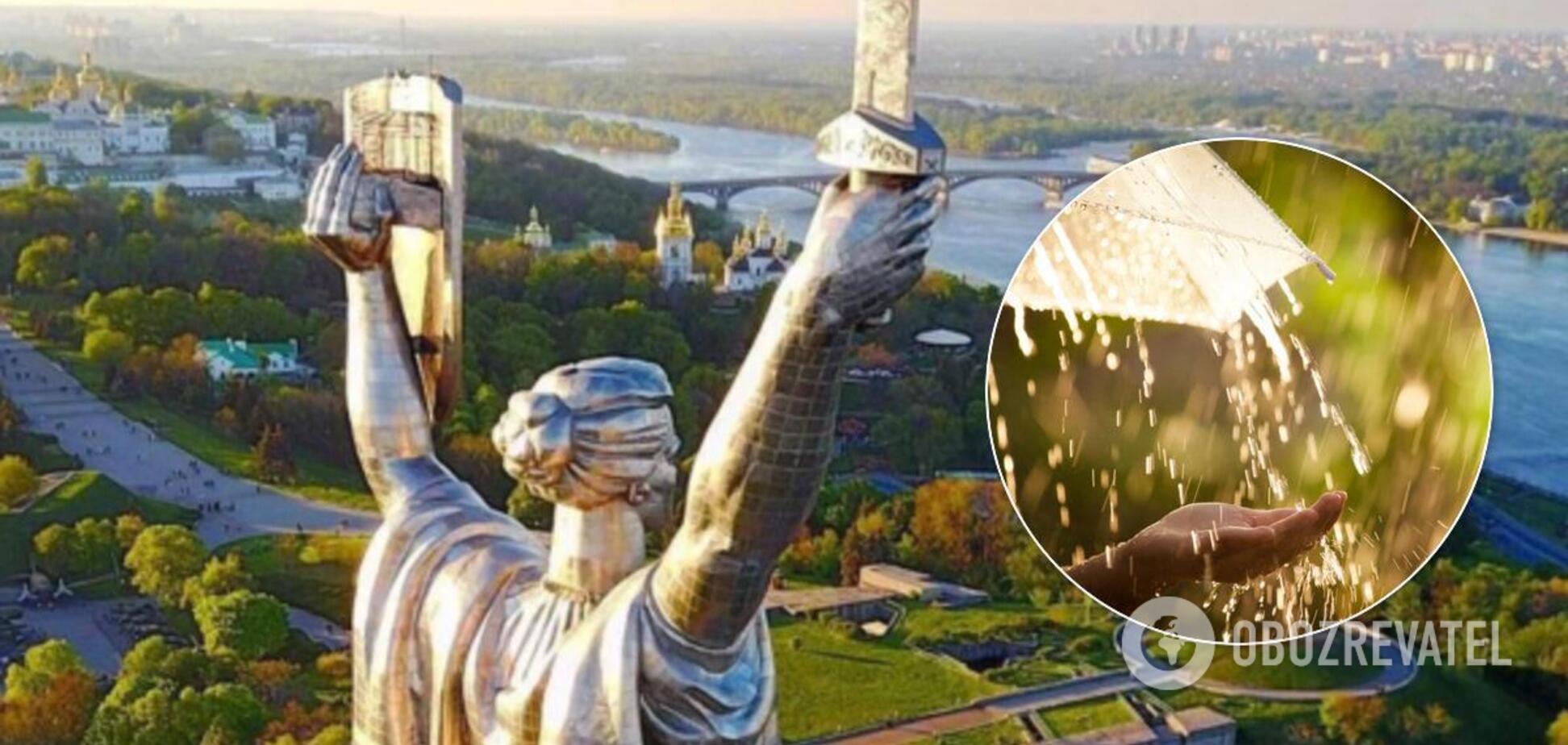 В Киеве испортится погода. Иллюстрация
