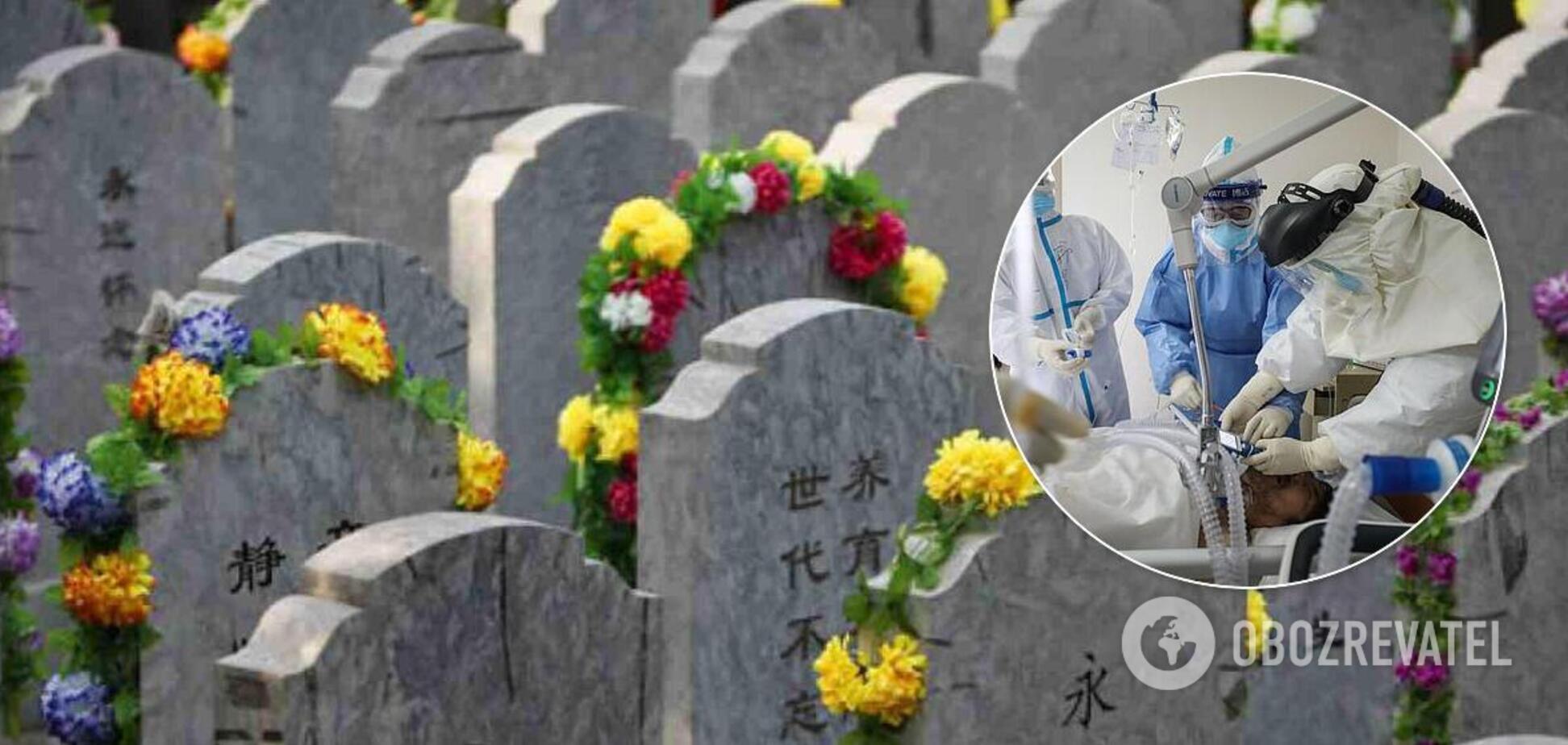 В Китае 'умерший' в больнице мужчина вернулся домой: тело не опознали из-за коронавируса