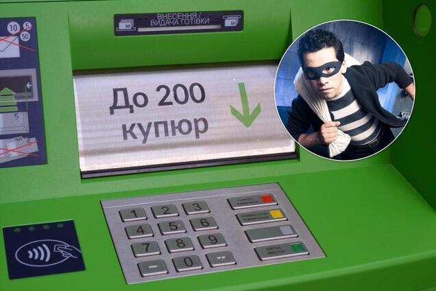 В Украине мошенники научились обманывать банкоматы: достаточно один раз вставить карту