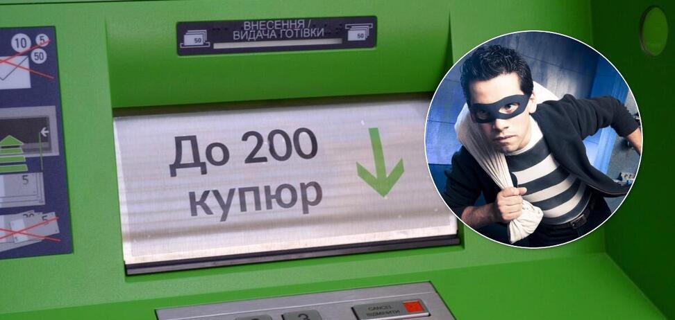 В Украине мошенники научились 'портить' банкоматы: как правильно пользоваться