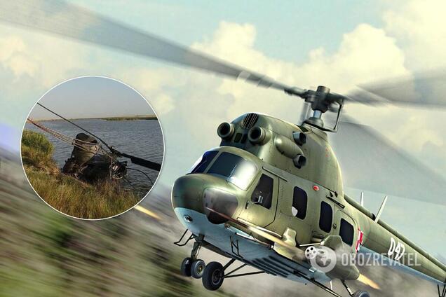 В России разбился вертолет Ми-2, есть погибший. Фото и видео с места ЧП