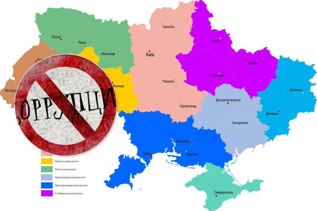 Міські голови з найвищими ризиками корупції: OBOZREVATEL опублікував рейтинг