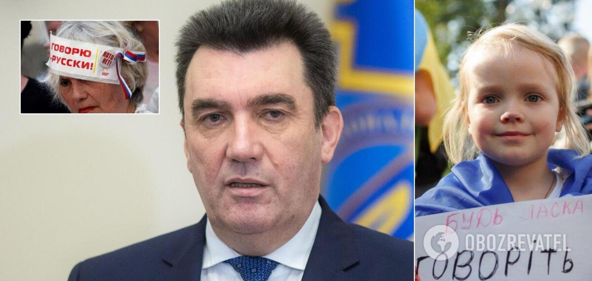 У РНБО категорично висловилися про державну мову в Україні