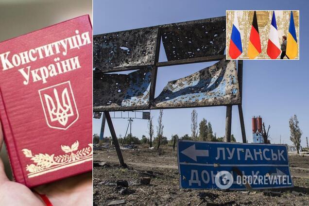 Переговоры по Донбассу зашли в тупик? Что требует Россия и чему сопротивляется Украина