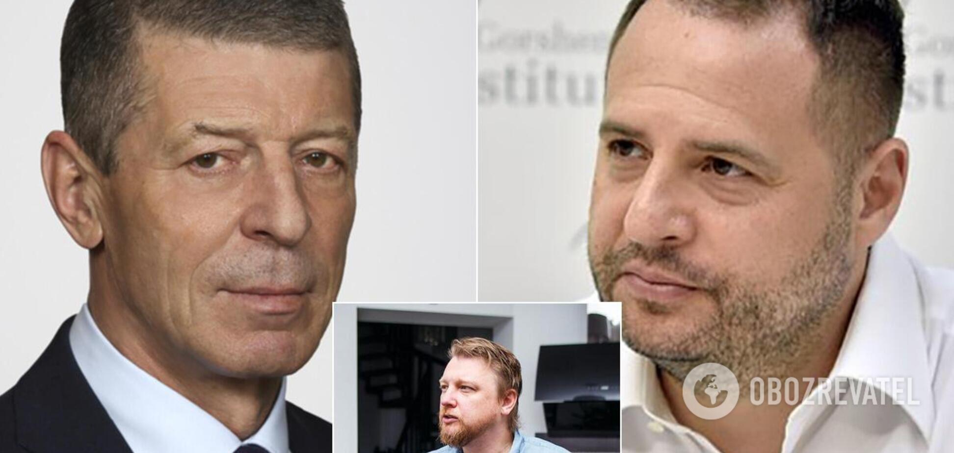 Владимир Петров рассказал о провале переговоров Дмитрия Козака и Андрея Ермака