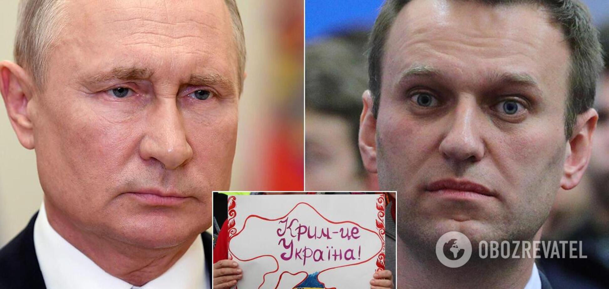 Владимир Путин и Алексей Навальный одинаково относятся к вопросу Крыма