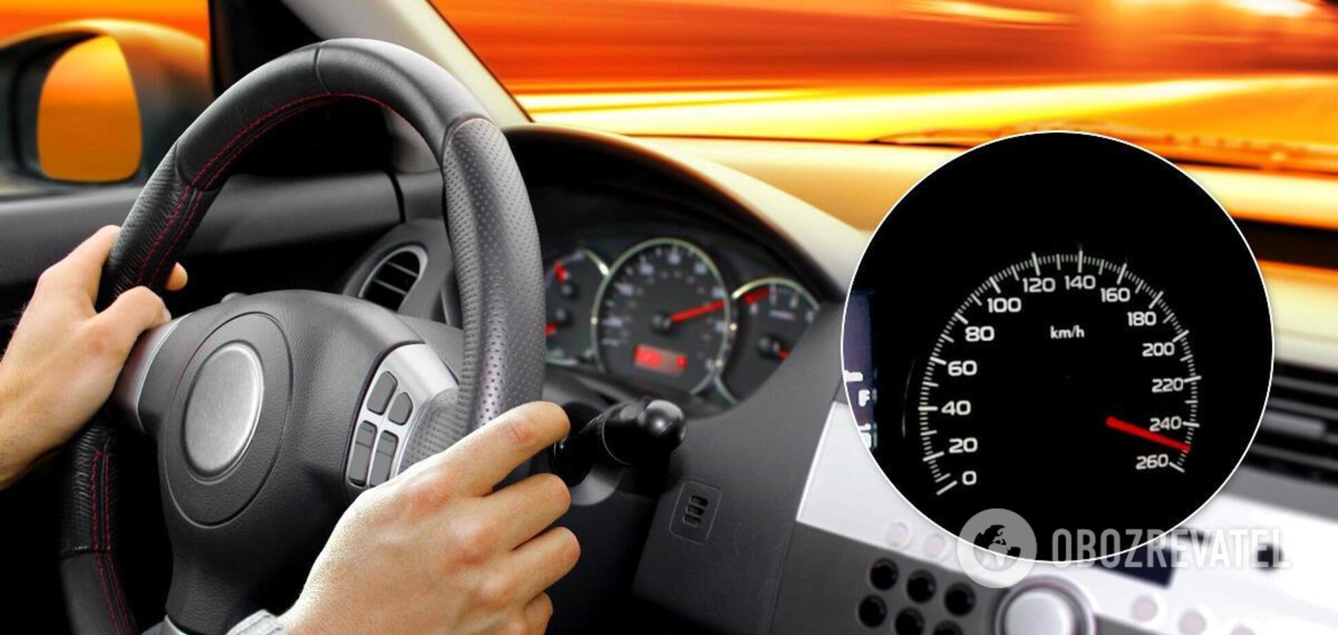 Авто мчало 231 км/час: полиция названа новых нарушителей скорости