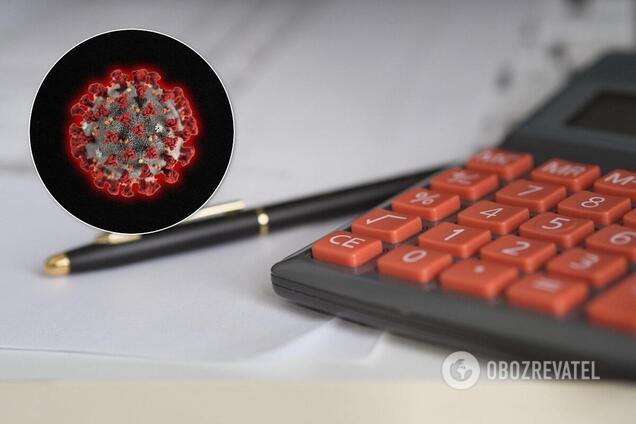 Омбудсмен попросила дати 3,5 млн грн для свого сайту з Фонду COVID-19
