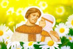 Святі Петро і Февронія вважаються покровителями сім'ї та вірності