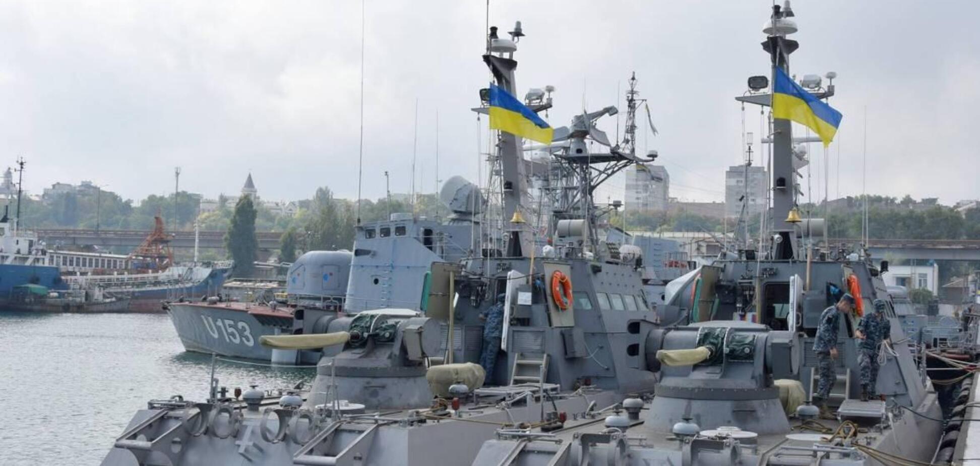 Кораблі ВМС ЗСУ