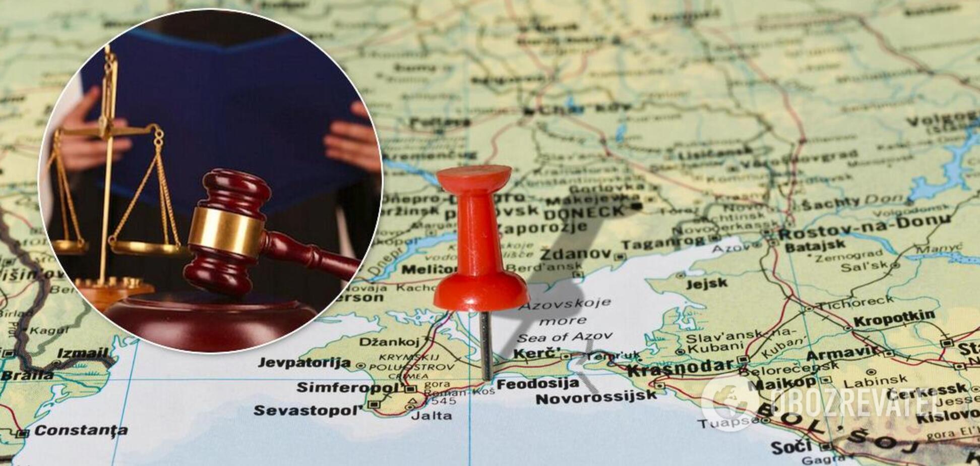 Екссуддю з Керчі звинуватили в державній зраді