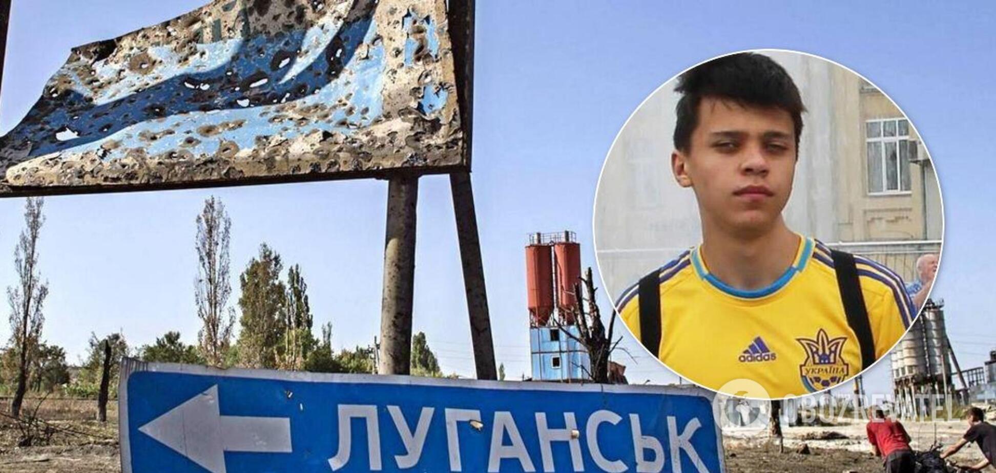 Патріот з Донецька Богдан Максименко