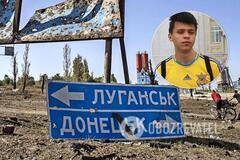 Патриот из Донецка Богдан Максименко