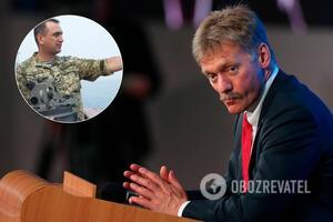 Пєсков прокоментував слова командувача ВМС України Неіжпапи