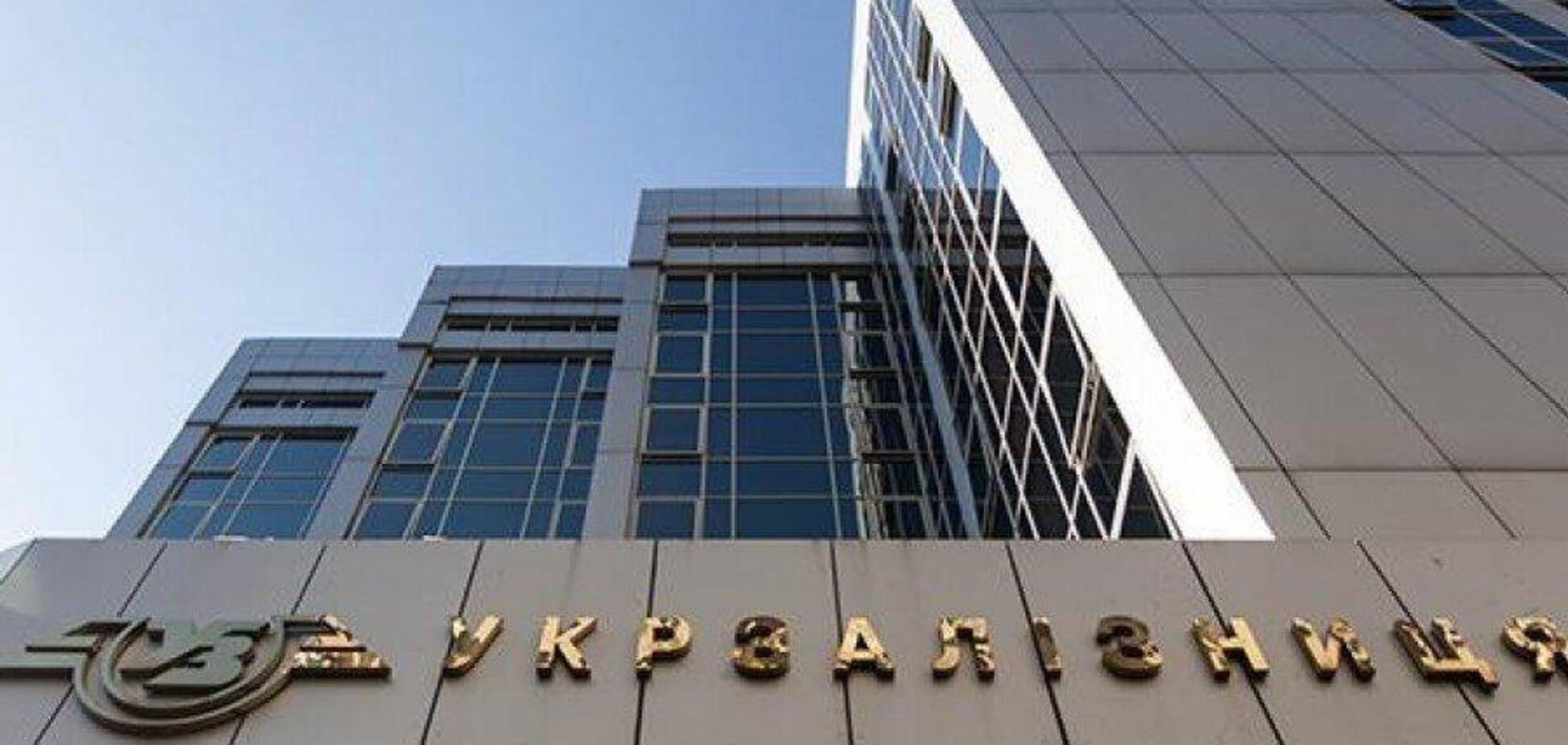 Конфликт интересов в 'Укрзалізниці': СМИ анонсировали изменения в наблюдательном совете перевозчика
