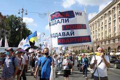 У Києві інвестори Аркади провели чергову акцію протесту