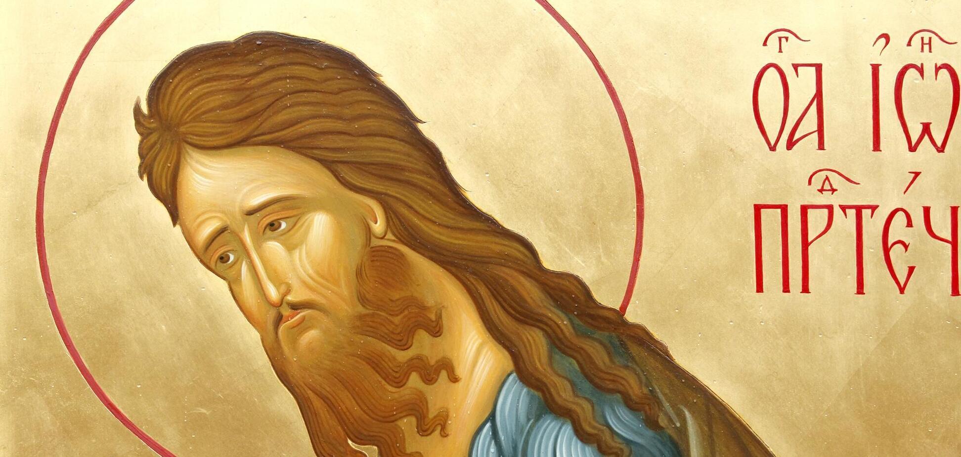 Иоанн Предтеча предсказал пришествие Спасителя, а затем крестил его в водах реки Иордан. Источник: pravmir.ru