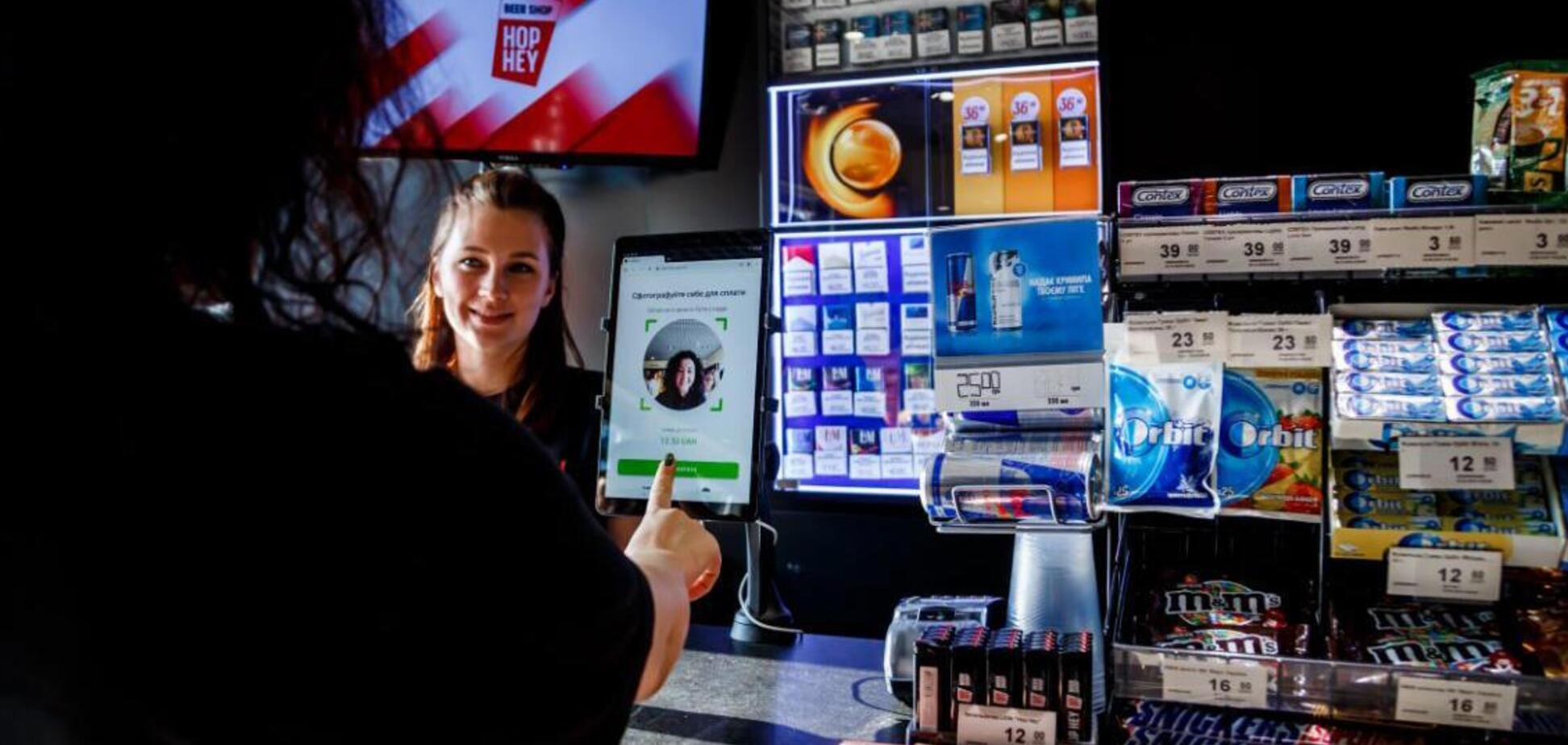 Українці тепер можуть 'сплачувати обличчям' у супермаркетах: що це означає