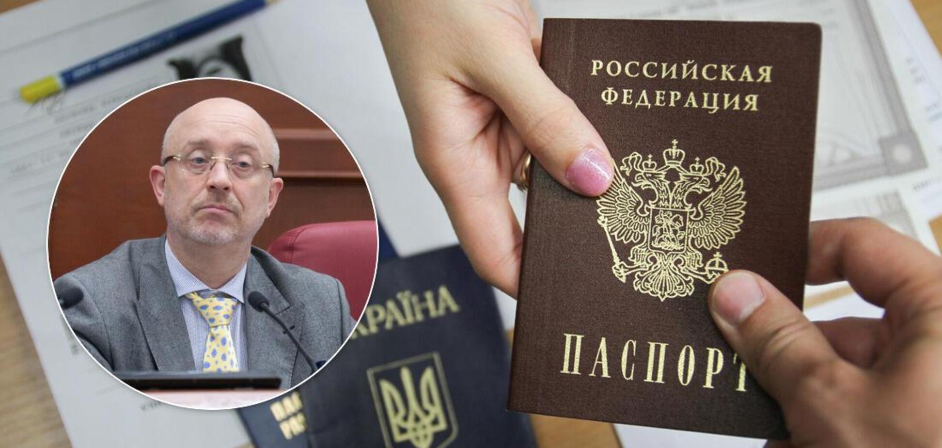 До жителів ОРДЛО і Криму з російськими паспортами претензій немає, – Резніков