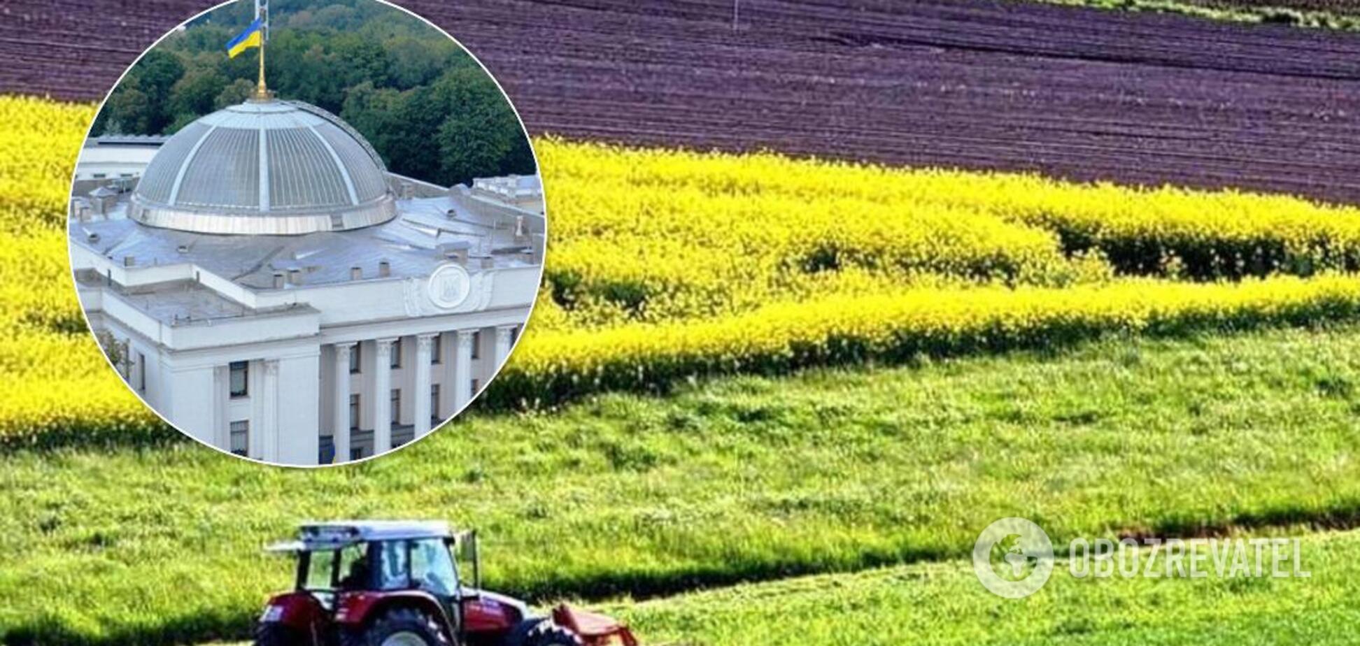 Украинцы по-новому заплатят за свою землю: кто и сколько