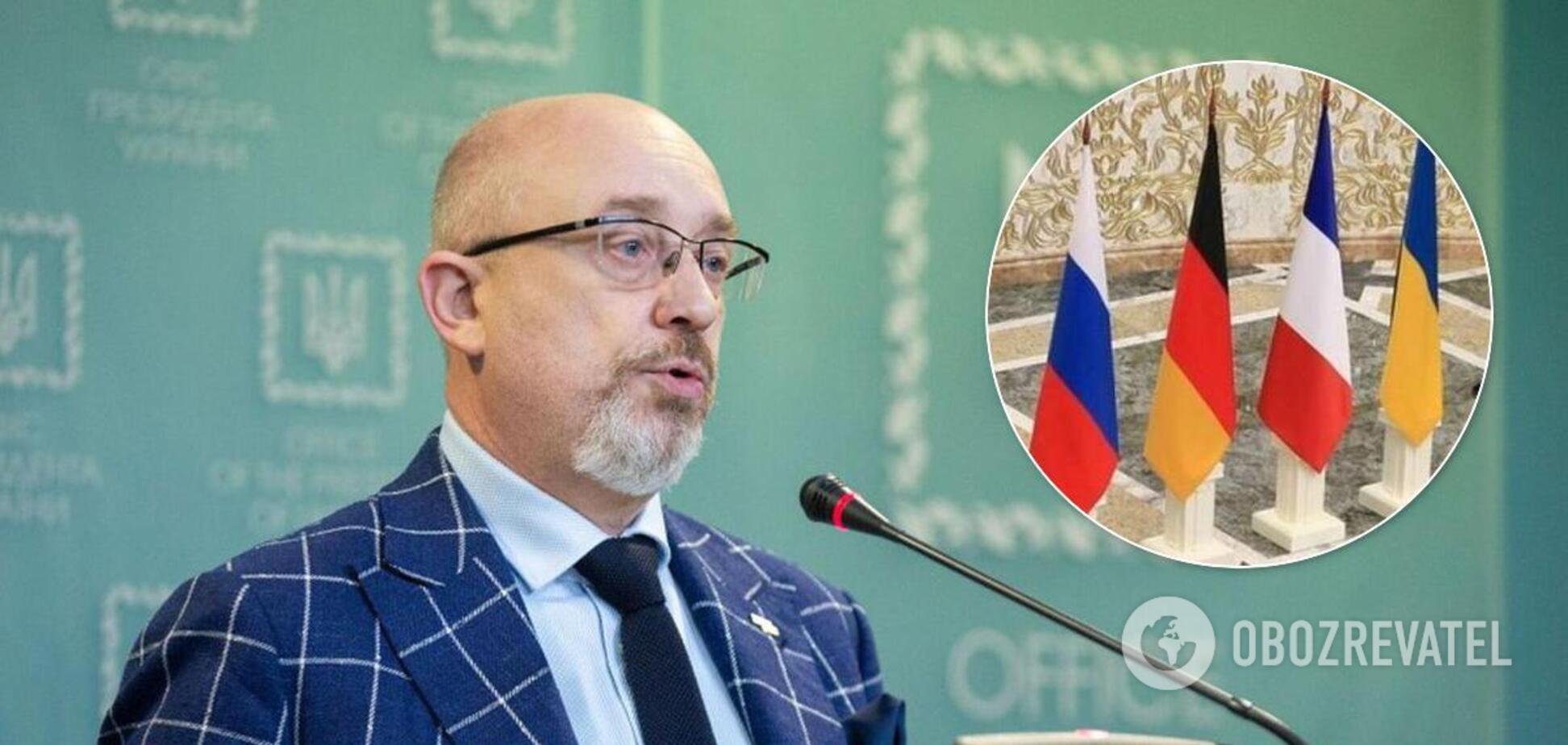 Резников рассказал об обсуждении особого статуса на ''нормандской'' встрече