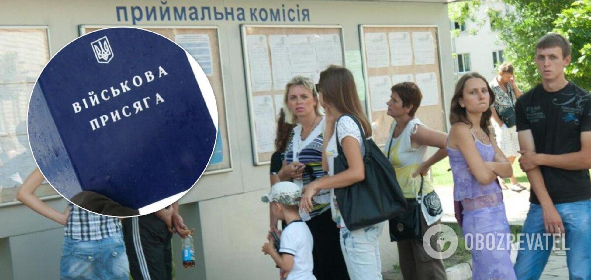 Призов до армії: у МОН заступилися за абітурієнтів в Україні