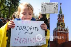 Закон про мову хочуть перекроїти під Кремль? У чому ризики для України й що залежить від КСУ