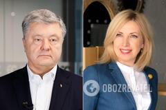 Петро Порошенко та Ірина Верещук