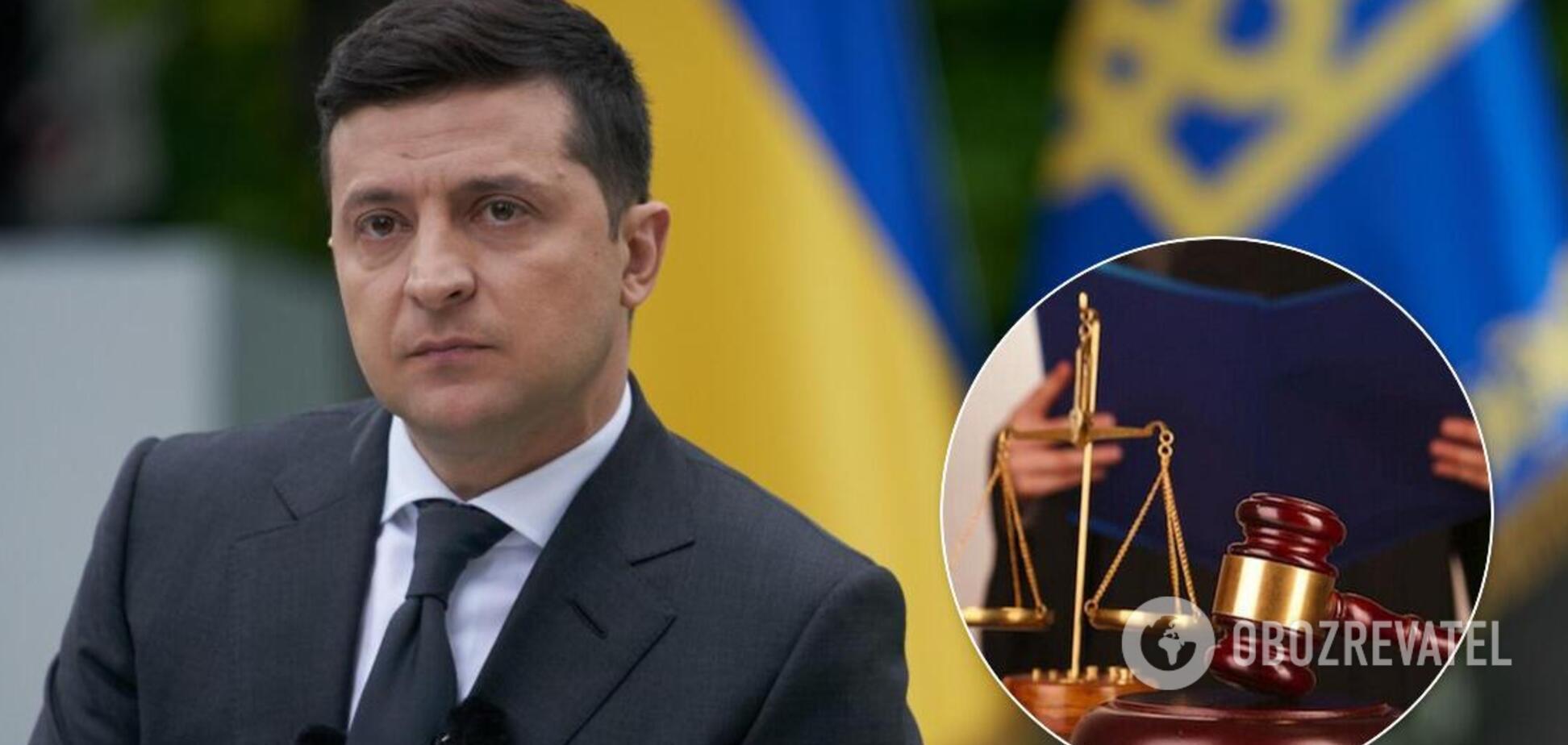 Володимира Зеленського чекає суд