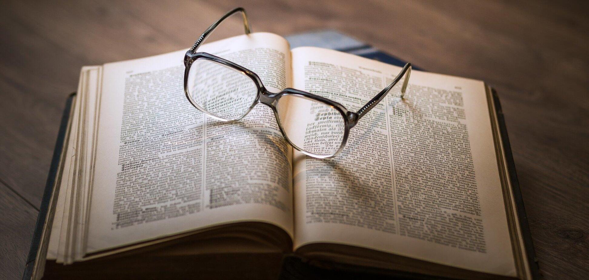 10 книг, які потрібно почитати влітку (фото: Рixabay)
