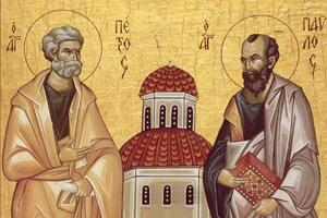 На Петра і Павла читають молитви до святих апостолів