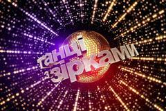 'Танці з зірками': стало відомо ім'я першого судді четвертого сезону шоу