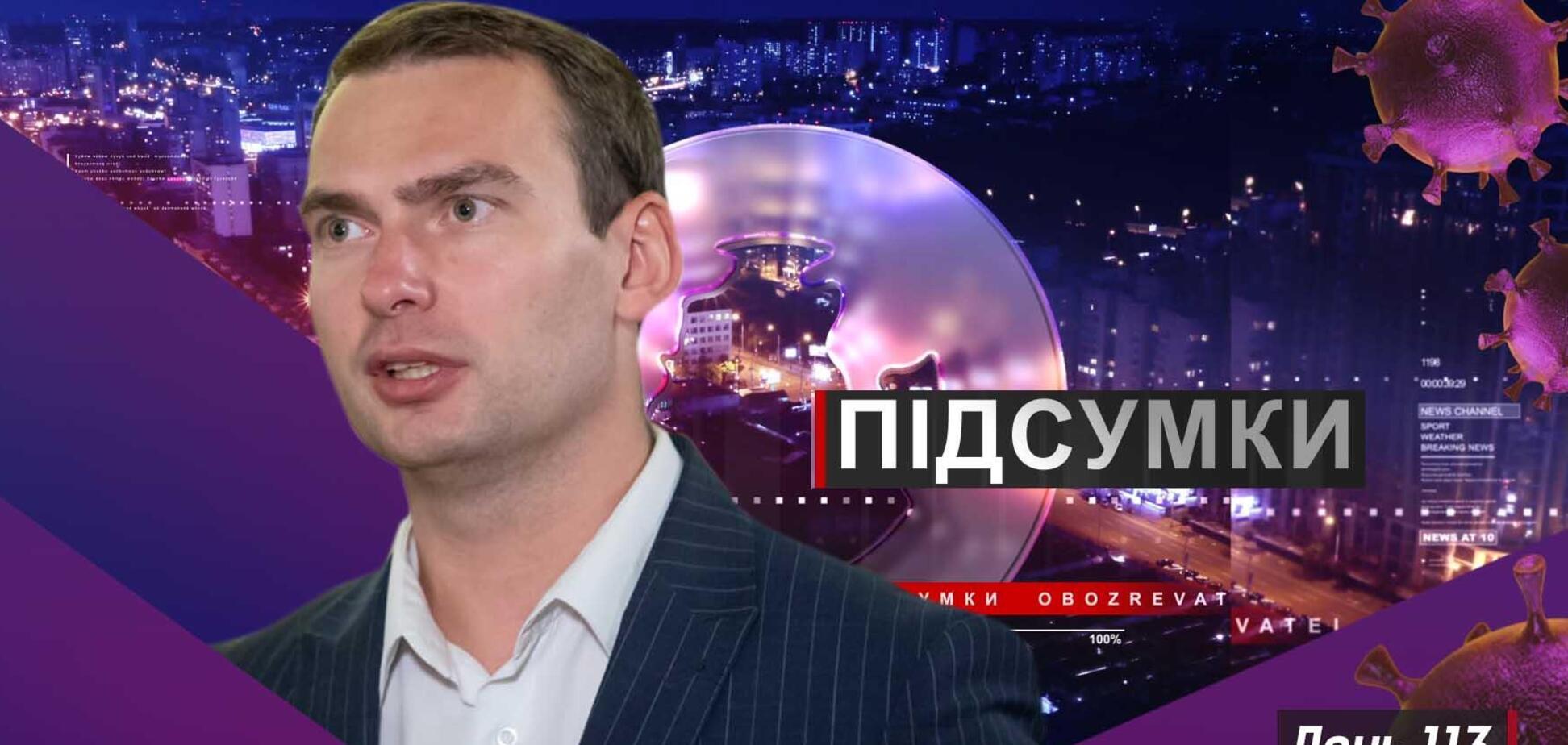 В Украине могут появиться новые налоги: разъяснения Железняка
