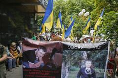 Правоохранителей просят расследовать возможную причастность россиянина к наркоторговле в Украине