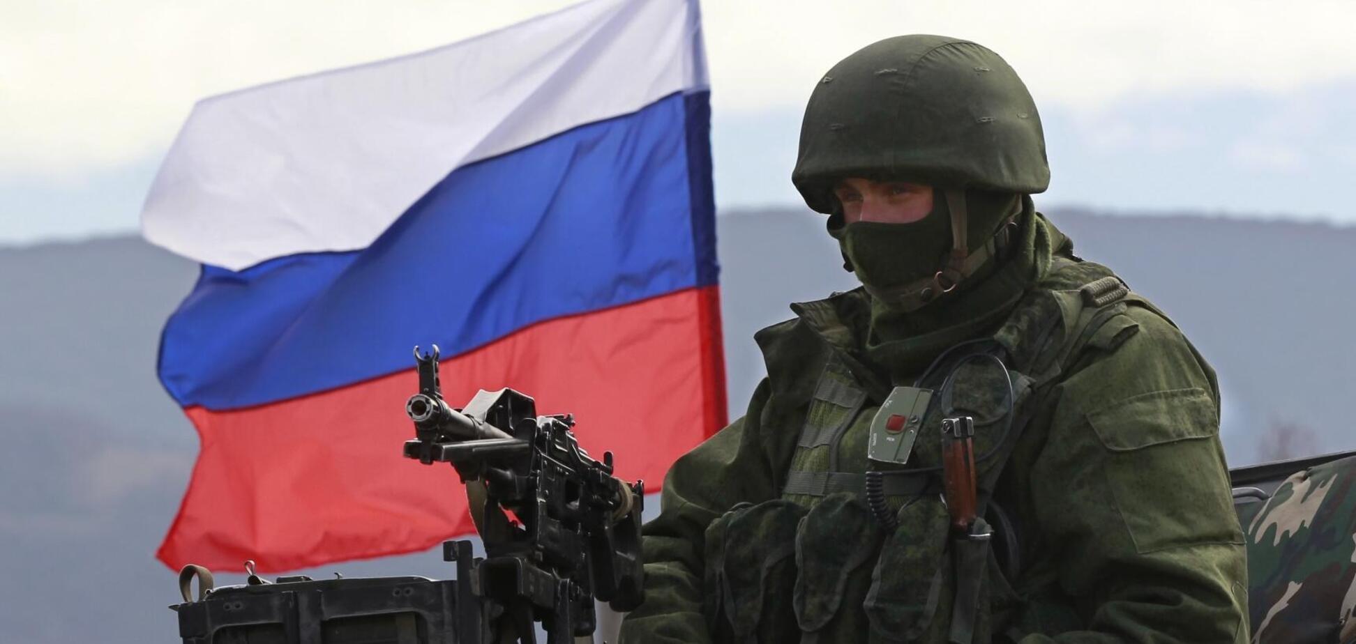 Российское вторжение на Донбасс